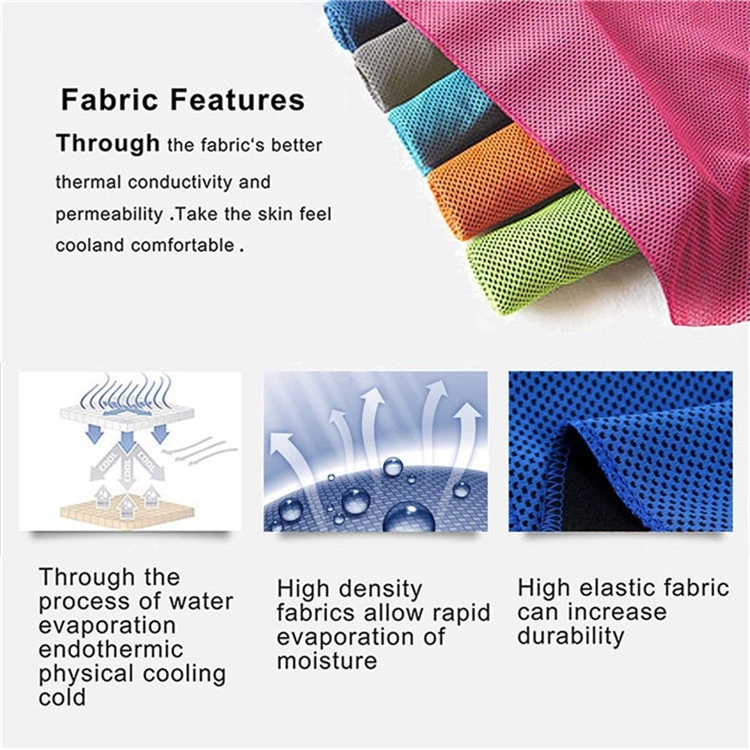 cooling towel company