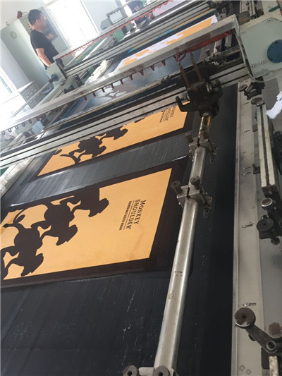 towel print machine
